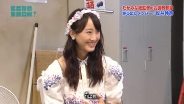 (ทีมงานติ่ง) AKB48 SHOW! ep84 (Matsui Rena Show!) [TH-sub]