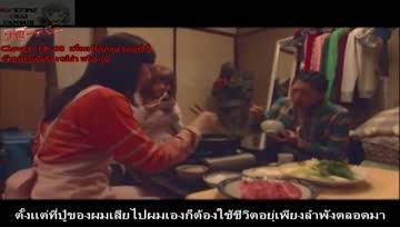 Clover เพื่อนรักขาลุย EP.08 (SUB THAI)(GUN THAI FANSUB)
