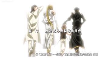 ไซยูกิ ไกเด็น (Saiyuki Gaiden) OVA ตอนที่ 1 ซับไทย