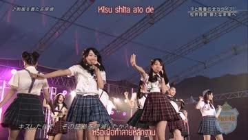 [แปลไทย]SKE48 - คุณนักสืบในชุดนักเรียน