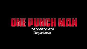 [Gin-Fs] ONE PUNCH MAN PV 3 ซับไทย