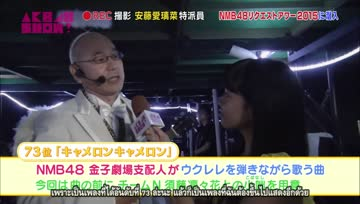 [ChoCheT] NMB48 Show EP87 รีพอร์ท Request Hour