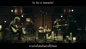 ONE OK ROCK - Hearthache [Studio Jam Session] thai sub