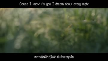 Against The Current feat. Taka - Dreaming Alone [Thai sub]