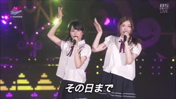 Nogizaka46 - Muhyoujou
