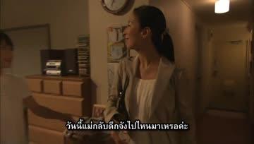 LIFE Ep10 [Sub Thai]