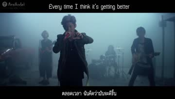 ONE OK ROCK - LAST DANCE [Thai sub]