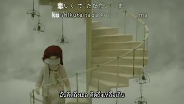 [Karaoke+Trans] Aimer - Yuki No Furu Machi
