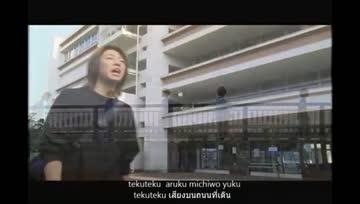 arashi michi thaisub