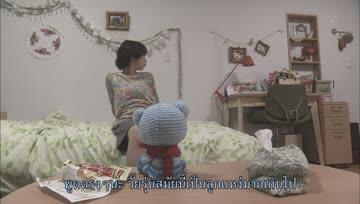 Teddy Go! EP01 TH [Kitsune-FS]
