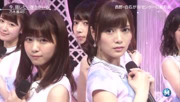 Nogizaka46 - Ima, Hanashitai Dareka ga Iru