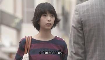 Teddy Go! EP02 ซับไทย [Kitsune-FS]