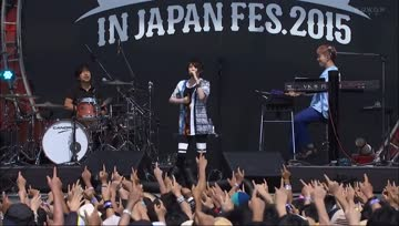 [Live] Leo Ieiri @ROCK IN JAPAN FES 2015