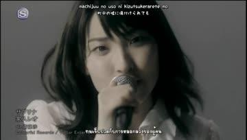 Leo Ieiri - Sabrina (ซับไทย)