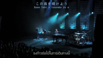 [THAIsub] Hope~Hateshinai Tabiji e~ :: WEAVER (from ID TOUR 2014)