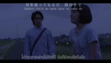 [THAIsub] Kocchi wo Muite yo :: WEAVER (Kocchi wo Muite Theme Song)