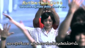[THAIsub] Shine :: WEAVER