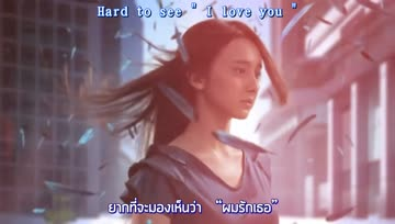 [THAIsub] Hard to say I love you~言い出せなくて~ :: WEAVER