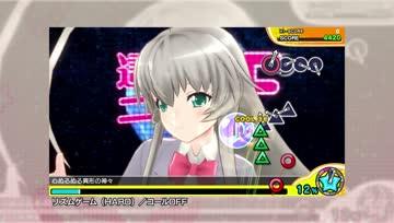 Miracle Girls Festival - Haiyore! Nyaruko-san F「Taiyou Iwaku Moeyo Chaos」