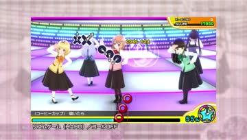 Miracle Girls Festival - Gochumon wa Usagi Desu ka?「Daydream café」