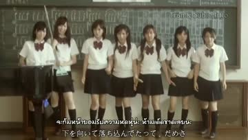 AKB48 Boku no Taiyou [Sub TH]