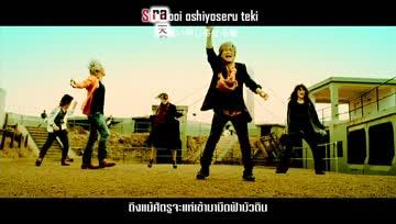 [Gin-Fs] JAM Project - THE HERO!! ~Ikareru Kobushi ni Hi wo Tsukero~ ซับไทย
