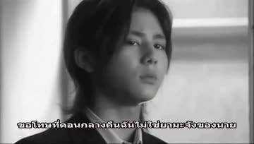[Trailer] Your Best Friend {YutoxYama}