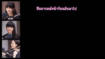 [itHaLauYaMa] 20150810 Perfume LOCKS Perfume drive song TH