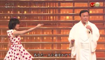 151231 Hosokawa Takashi & NMB 48 - Kokoro no Kori @dai 66-kai NHK BeniShiro Utagassen