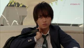 [6tonesFC]Kurosaki kun no iinari ni nante naranai ep1 Thaisub