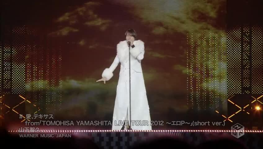 yamapi ero p concert
