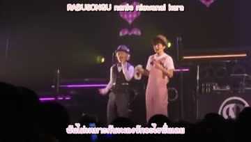 DISH// - Love song nante niawanai [ซับไทย]