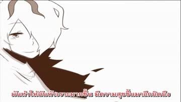 【Ib】Garry Ib Intention ซับไทย