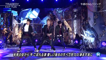 2016.2.13 TRAGEDY Music Station KAT-TUN