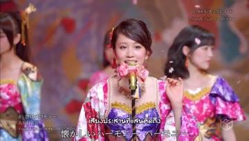 Sub TH [PV] Kimi wa Melody : AKB48