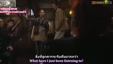 Tumbling EP.03 (SUB THAI) (GUN THAI FANSUB)