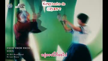 [Gin-Fs] DOES - KNOW KNOW KNOW ซับไทย
