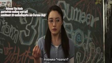 Gokusen THE MOVIE (SUB THAI)(GUN THAI FANSUB) 1/1