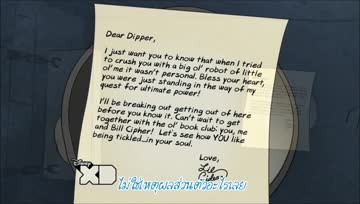 Gravity Falls: Creepy Letters from Lil Gideon [ซับไทย]