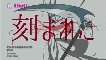 [PV ]Sayuri - Sore wa Chiisana Hikari no You na [1440x1080 h264 SSTV HD]