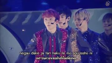 [Thai Sub] Choutokkyu - Starlight