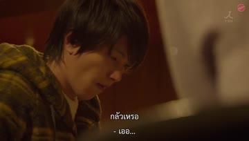 Alive - [AiolosFS] Algernon Ni Hanataba Wo Ep09 [Sub Thai]