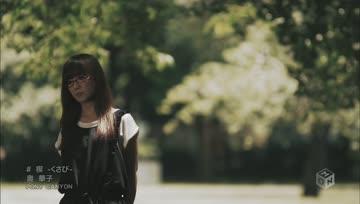 Oku Hanako - Kusabi 楔 ‐くさび- (New 2015 Ver.)
