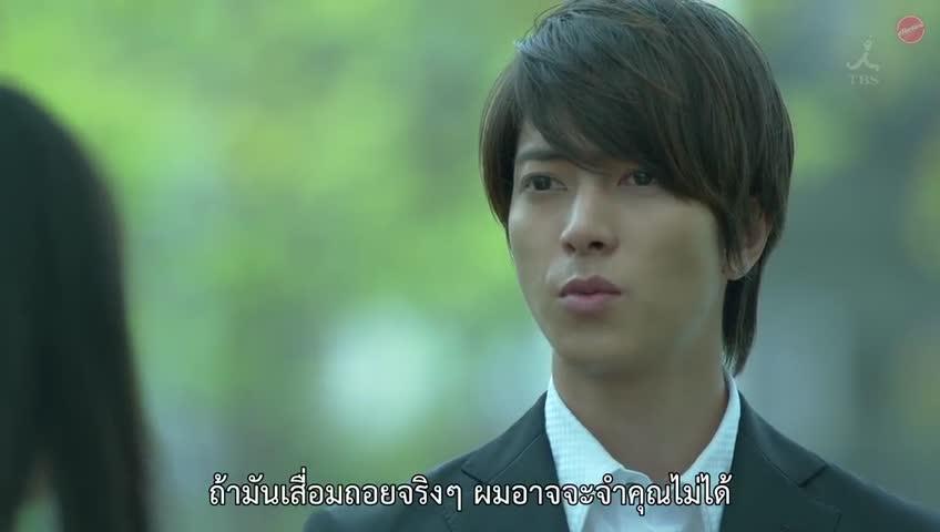 Alive - [AiolosFS] Algernon Ni Hanataba Wo Ep10 [END] [Sub Thai]