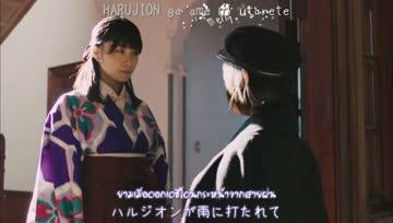 [Markuz-FS] Nogizaka46 - Harujion ga Sakukoro