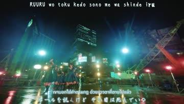 [Markuz-FS] Keyakizaka46 - Silent Majority