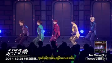 [Thai Sub] Choutokkyu - No More Cry (3rd Anniversary Special!!!!!!!! ver.)