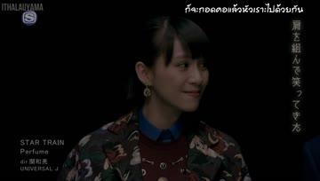 [itHaLauYaMa] [MV] Perfume - STAR TRAIN TH