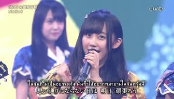 [Markuz-FS] NMB48 - 365 Nichi no Kamihikouki -NMB48 Ver.- (66th NHK Kouhaku Uta Gassen)