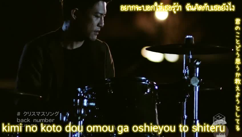 Alive - [TH sub] Christmas song - back number [ from 5 to 9 ost.]